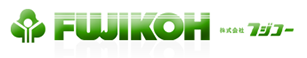 http://www.fujikoh-net.co.jp/wp-content/themes/fujiko/images/logo.png